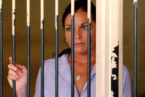 Με φυλάκιση θα πληρώσει τη ζωοφιλία της